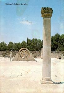 Israel Jericho Hisham's Palace