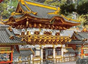 National Treasure Yomeimon in Nikko Nikko National Park Japan 1966