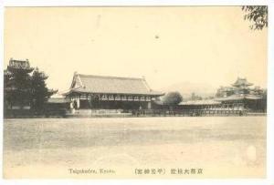 Taigokuden, Kyoto, Japan, 1900-10s
