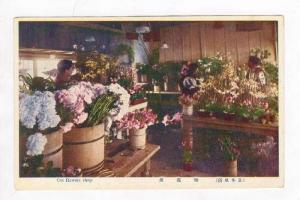 Interior of Cut Flower Shop, Japan 1900-10s