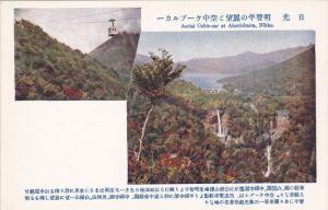 NIKKO, Japan; 2-Views, Aerial Cable-car at Akechibaira, 00-10s