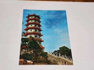 Chung-Hsing Pagoda Vintage Postcard China