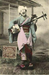 japan, Native Japanese Girl on Clogs, Shamisen Instrument (1910s) Postcard