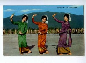 190942 NORTHERN THAILAND CHIENGMAI dancer girls Vintage RPPC