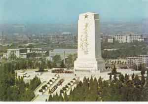 BEIJING, China, 50-70s ; Monument to Revolutionalry Martyrs