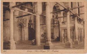 Interior View of The Mosque, El Merdani, Cairo, Egypt 1900-10s