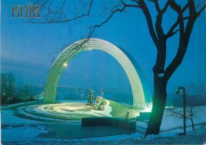 Postcard Ukraine Kiev Monument in Honor of reunification of Ukraine with Russia
