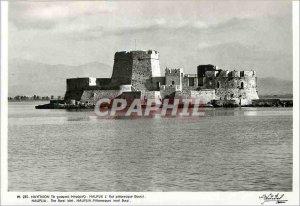 Postcard Modern Nauplia The islet Burzi