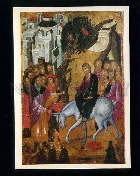 180145 CYPRUS icon entry into Jerusalem old postcard