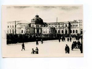 250302 USSR Kharkov Southern station Vintage photo postcard