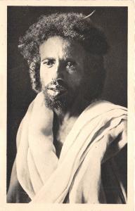 bc65664 Beni amer Folk Folklore Type Costume Dance eritrea