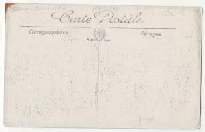 P931 old card Boulogne france Lavapeur Au Resvoir ship steamer view