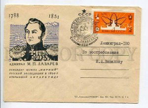 408493 USSR 1963 fleet commander explorer Lazarev Antarctica station Mirny