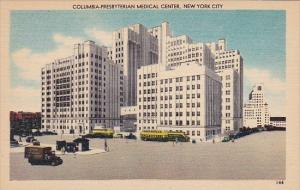 New York City Columbia Presbyterian Medical Center