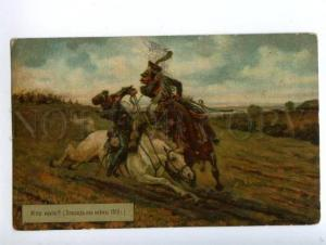 148034 WAR 1812 Horse by MAZUROWSKI Vintage SINGER ADVERTISING