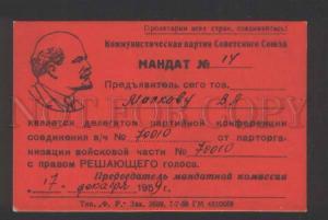 117901 USSR Communist Party Old military MANDAT 1959