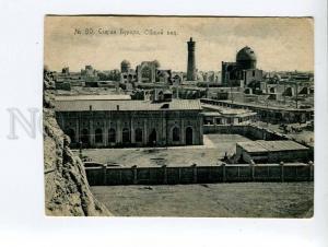 271366 Uzbekistan OLD BUKHARA view Vintage Glavlit postcard
