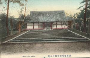 japan, KYOTO, Omuro, Saga, Temple (1910s)