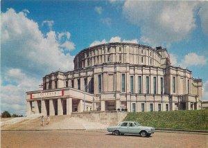 Postcard Belarus Minsk Trajeckaja Hara Garden Square
