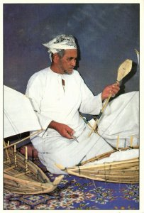 PC CPA SULTANATE OF OMAN, TRADITIONAL CRAFTSMAN, REAL PHOTO Postcard (b16708)