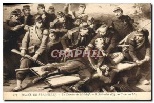 Old Postcard Musee De Versailles La Courtine Malakoff From September 8th, 185...