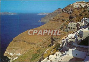 Modern Postcard Ein Karim general view or St John the Baptist is