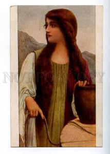 225727 RUSSIA Rachel Ryland PALETTE #56 Judaica old postcard