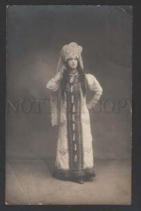 118119 Russian BALLET Dancer NATIONAL Dress Vintage PHOTO PC