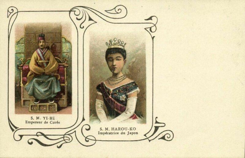 Korean Emperor Yi-Hi and Japanese Empress Haruko (1900s) Postcard