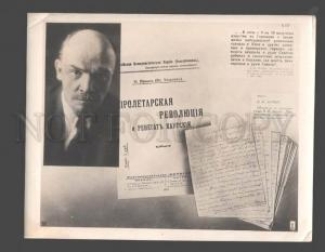 094125 USSR LENIN Cover & manuscript Vintage photo POSTER