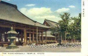 Japan Nishi Honganji Temple Kyoto Nishi Honganji Temple Kyoto
