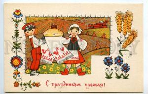 214846 Iskrinskaya Greetings harvest festival propaganda