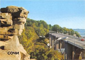 Russia Sochi Monument Macesta