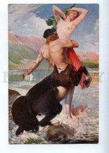 226735 CENTAUR & Nude MERMAID Tail by LUPIAC Vintage SALON PC