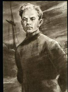 136902 USSR Komsomol Ernst DITSMANIS leaders of Valmiera