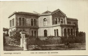 PC CPA MOZAMBIQUE LOURENCO MARQUES GOVERNO Vintage REAL PHOTO Postcard (b26748)