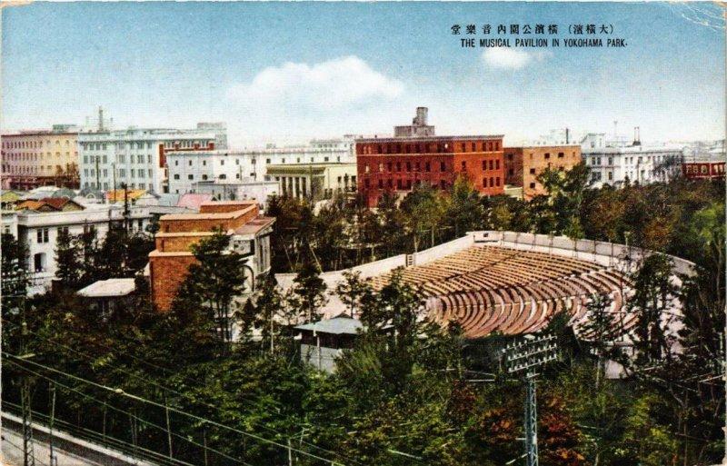 PC CPA YOKOHAMA Park. The Musical Pavilion JAPAN (a8736)