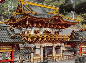 National Treasure Yomeimon - Nikko National Park