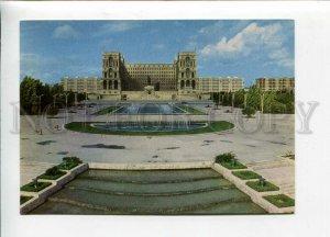 3111274 Azerbaijan BAKU government building OLD P/stationery