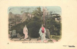 C-1910 Japanese Girls Garden Negishi Tokio Hand Colored postcard 9097