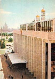 BR57339 The kremlin palace of congresses Moscow      Russia