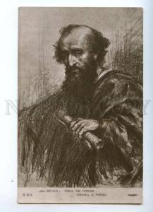 176064 Paul de TARSE Paul the Apostle by Jan STYKA Vintage PC