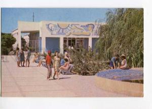 271985 USSR Azerbaijan Baku international youth camp Ganjlik Zagulba 1970 y