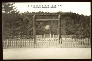 Shiyoken Emperor Mound Japan, photo