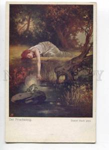 264694 FROG Prince by Daniel HOCK Vintage FAIRY TALE postcard