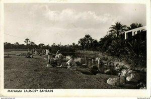 Bahrain, MANAMA, Laundry Washing in the River (1940s) RPPC Postcard
