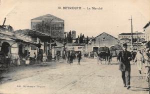 Lebanon Beyrouth Le Marche Market Place Postcard