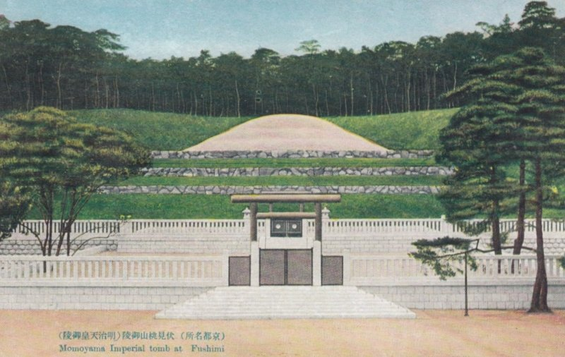 Momoyama Imperial Tomb , FUSHMI , Japan , 30-40s