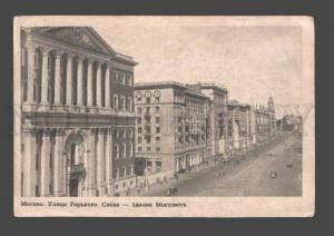 088227 Russia Moscow Gorkogo street Mossovet building Vintage