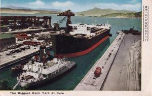 The Biggest Naval Dock Yard at Kure Hiroshima Japan 2x Postcard